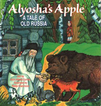 alyosha_cover