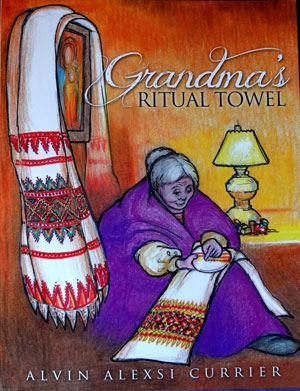 ritual_towel_cover
